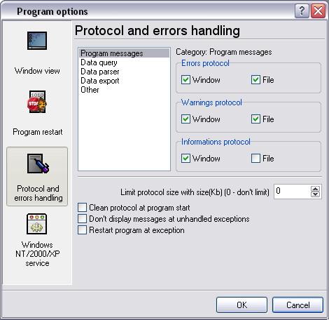 Monitor Export 5.2.1 ������ �������� log-monitor-protocol.jpg